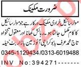 Mechanic & Auto Technician Jobs 2021 in Peshawar