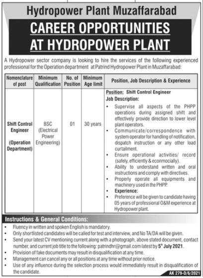 Hydropower Plant Muzaffarabad AJK Jobs 2021