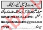 Sales Coordinator & Sales Manager Jobs 2021 in Lahore