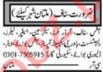 Order Booker & Regional Sales Manager Jobs 2021 in Multan