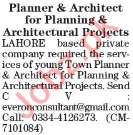 Construction Engineer & Town Planner Jobs 2021 in Lahore