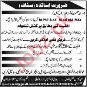 Islamabad Public School IPS Muzaffarabad Jobs 2021