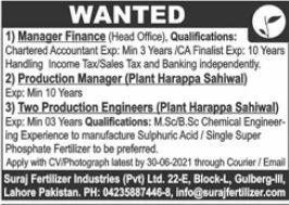Management Jobs in Suraj Fertilizer Industries