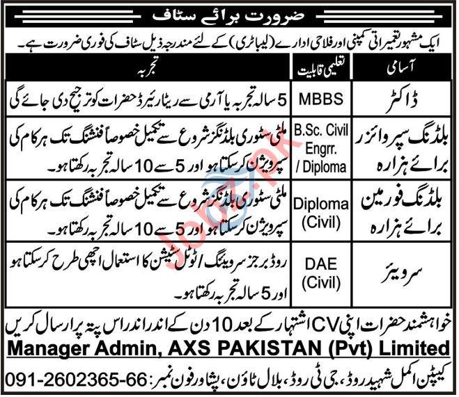 AXS Pakistan Peshawar Jobs 2021 for Doctor & Foreman