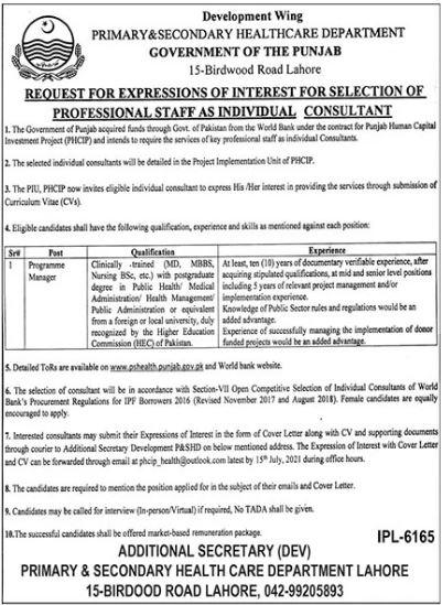 Primary & Secondary Healthcare Department Jobs 2021