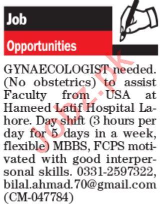 Gynecologist Jobs 2021 in Hameed Latif Hospital Lahore