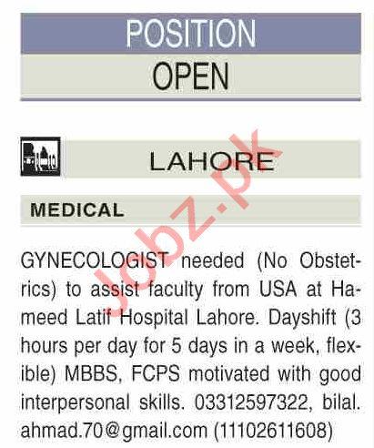 Hameed Latif Hospital Lahore Jobs 2021 Medical Consultants
