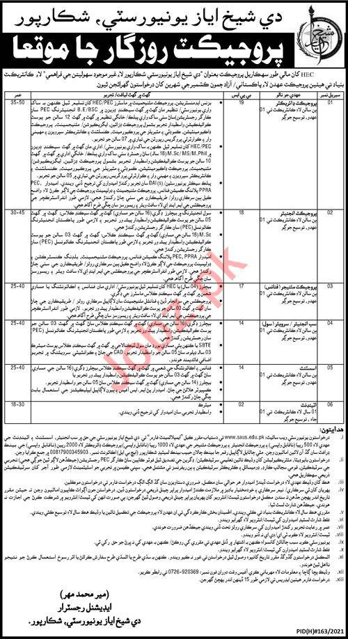 Sheikh Ayaz University Shikarpur SAUS Jobs 2021