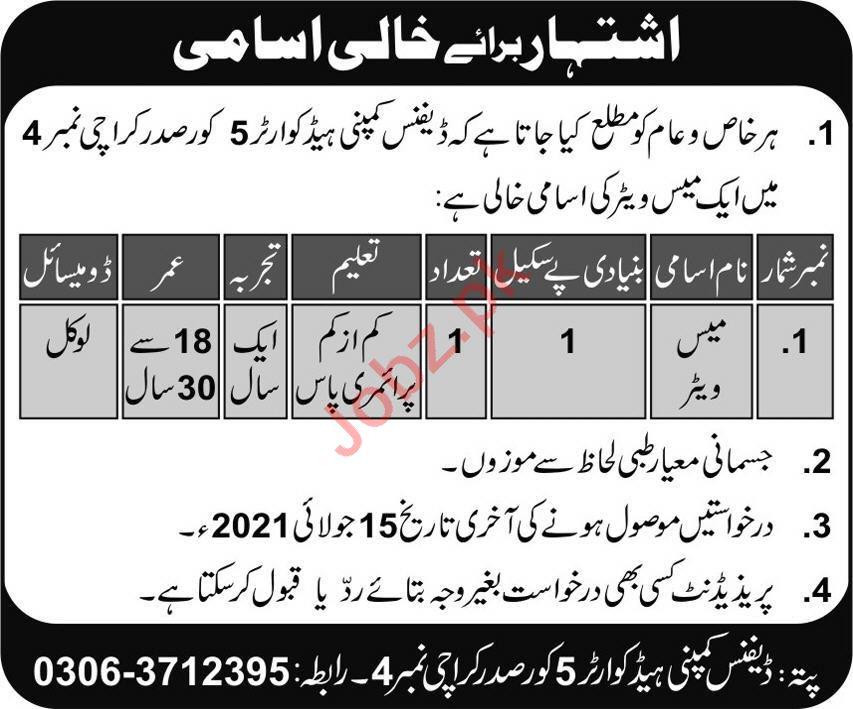 Defence Company Headquarter 5 Corps Saddar Karachi Jobs 2021