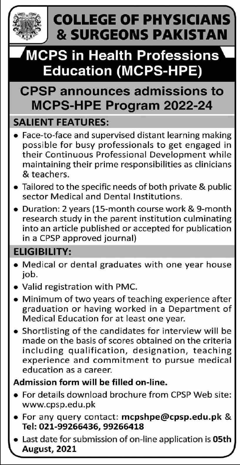 College of Physician & Surgeons Pakistan Medical Jobs 2021