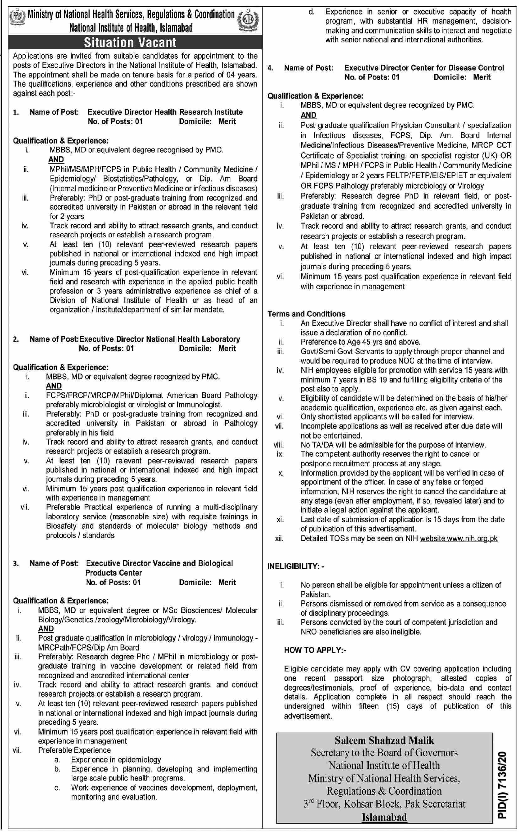 National Institute of Health Islamabad Jobs 2021