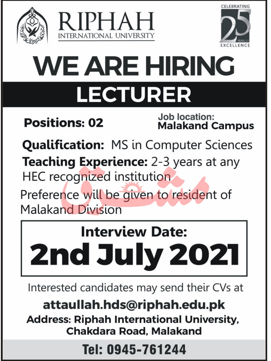 Riphah International University Malakand Jobs 2021
