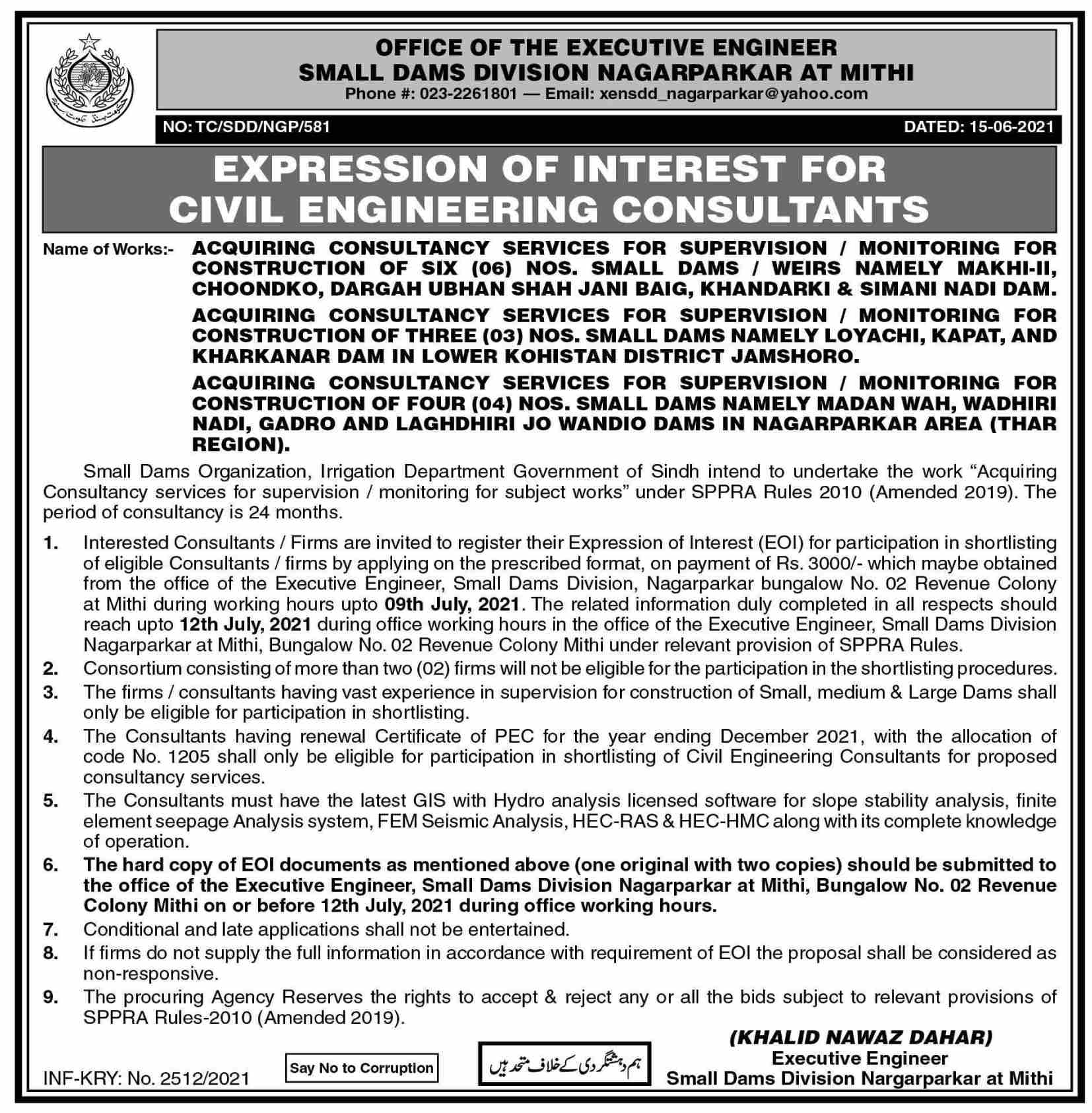 Civil Engineering Consultant Jobs in Small Dams Division