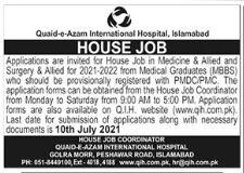 Quaid e Azam International Hospital Jobs 2021