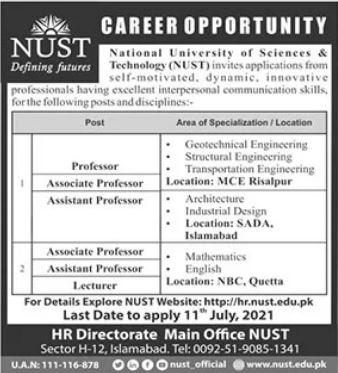 NUST University Jobs 2021