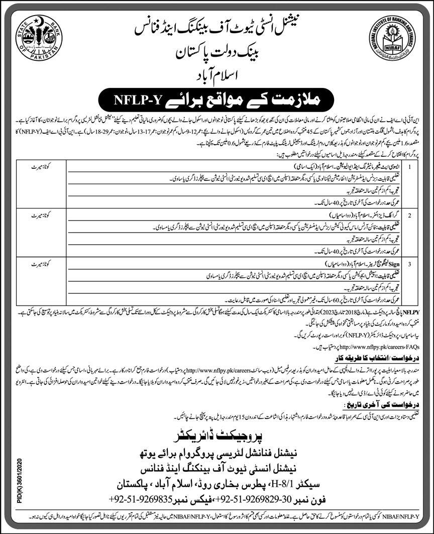 National Institute of Banking & Finance Management Jobs 2021