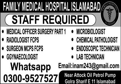 Medical Staff Jobs in Family Medical Hospital Islamabad