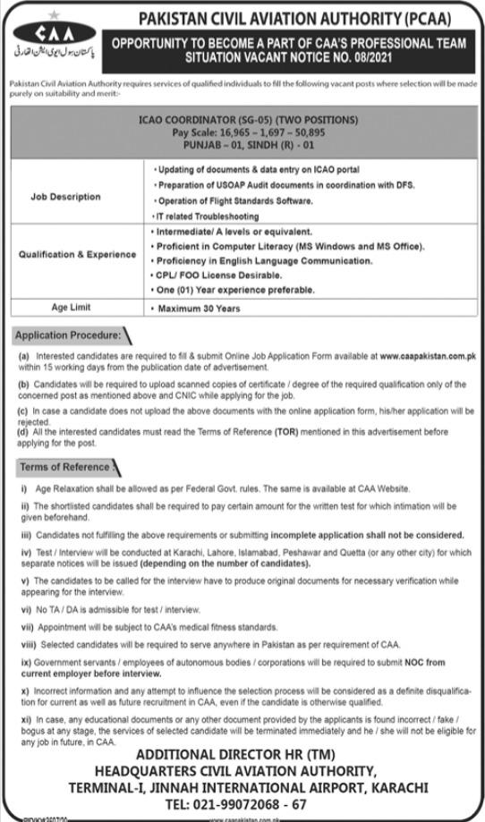Pakistan Civil Aviation Authority PCAA Job 2021