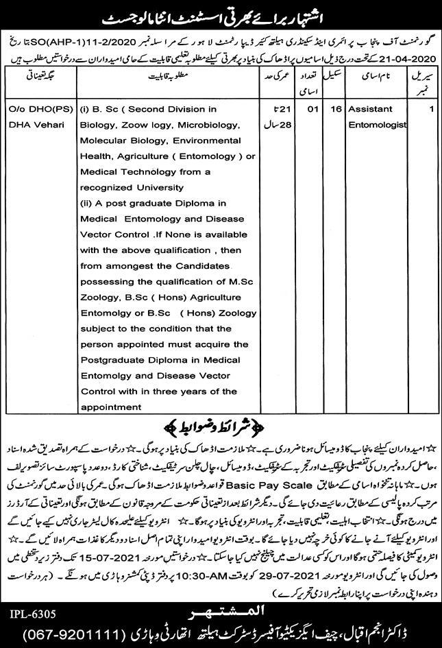 Assistant Entomologist Jobs in Primary & Secondary Healthcar