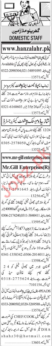 Jang Sunday Classified Ads 27 June 2021 for House Staff