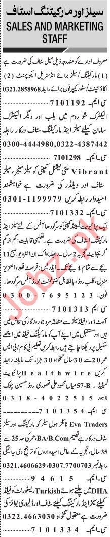 Jang Sunday Classified Ads 27 June 2021 for Sales Staff