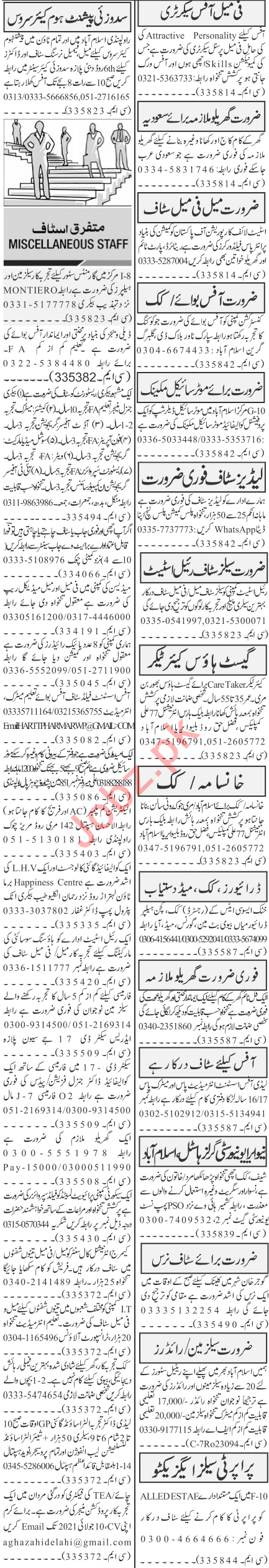 Jang Sunday Classified Ads 27 June 2021 for Executive Staff