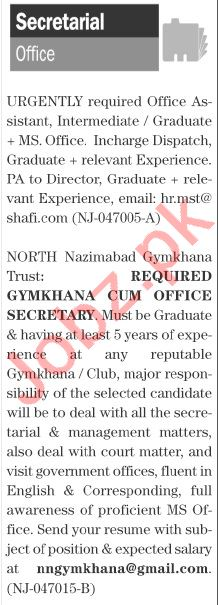 The News Sunday Classified Ads 27 June 2021 for Secretarial