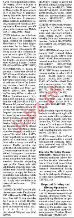 The News Sunday Lahore Classified Ads 27 June 2021