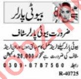 Nawaiwaqt Sunday Classified Ads 27 June 2021 Beauty Parlor