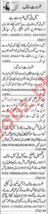 Dunya Sunday Islamabad Classified Ads 27 June 2021