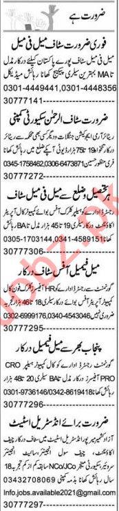 Express Sunday Faisalabad Classified Ads 27 June 2021