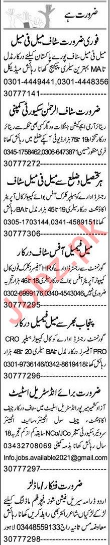 Express Sunday Sargodha Classified Ads 27 June 2021
