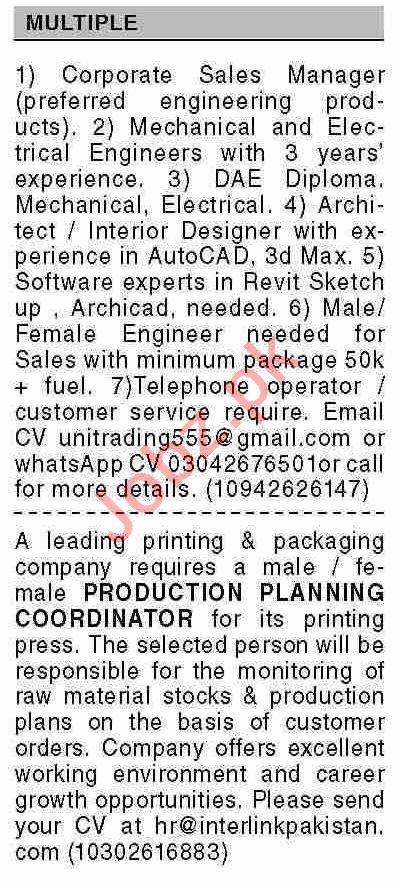 Dawn Sunday Classified Ads 27 June 2021 for Multiple Staff
