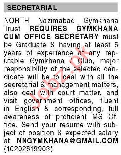 Dawn Sunday Classified Ads 27 June 2021 for Secretarial