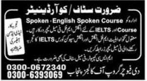 The Future Group of Colleges Jobs 2021 in Multan