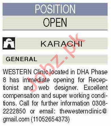 The Western Clinic Karachi Jobs 2021 for Receptionist