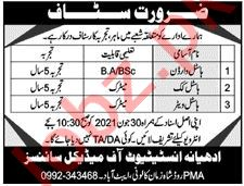 Udhyana Institute of Medical Sciences UIMS Abbottabad Jobs