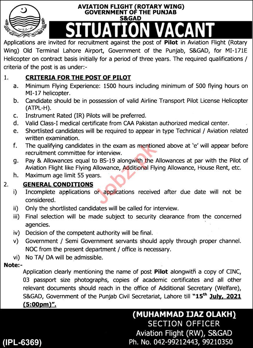 S&GAD Aviation Flight Rotary Wing Punjab Jobs 2021
