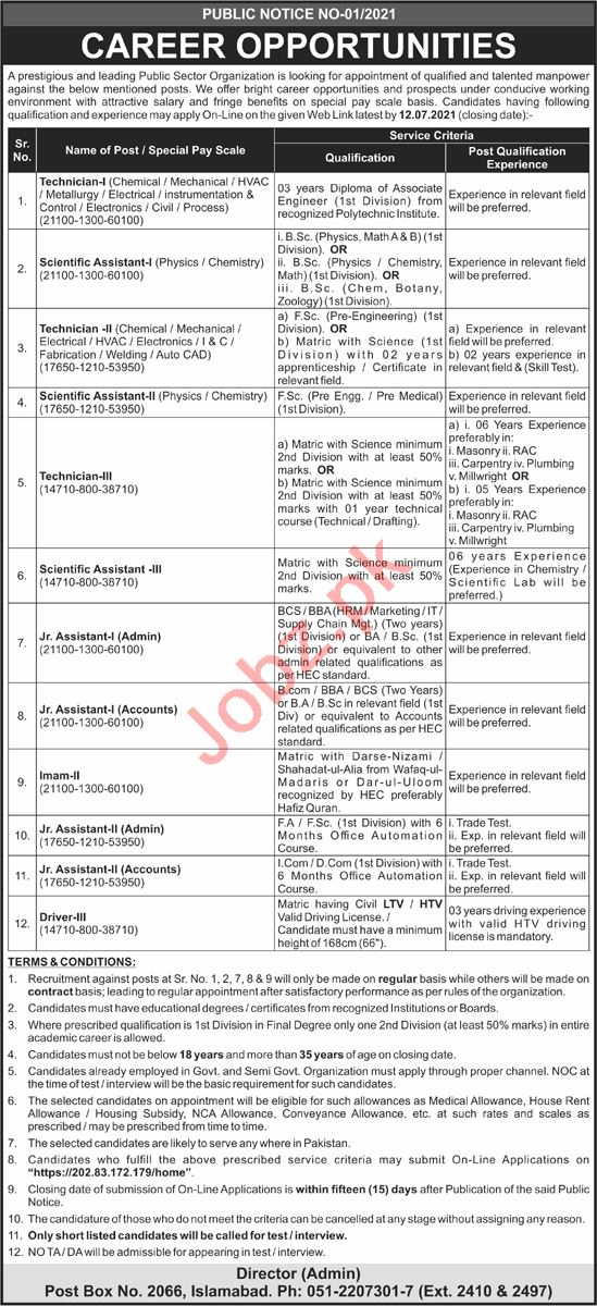 Post Box No 2066 Islamabad Jobs 2021 Scientific Assistant