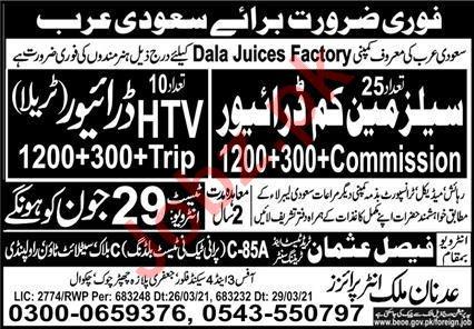 Salesman & Trailer Driver Jobs 2021 in Saudi Arabia