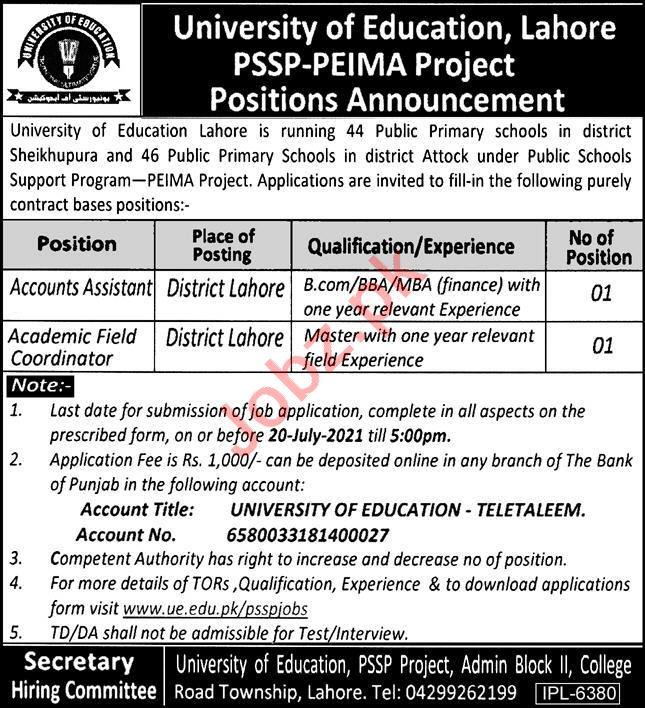University of Education PSSP PEIMA Lahore Jobs 2021
