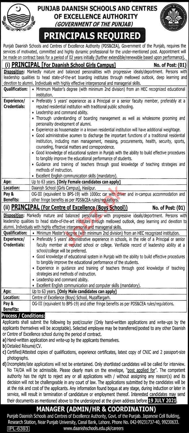 Punjab Daanish Schools & Centers of Excellence Jobs 2021