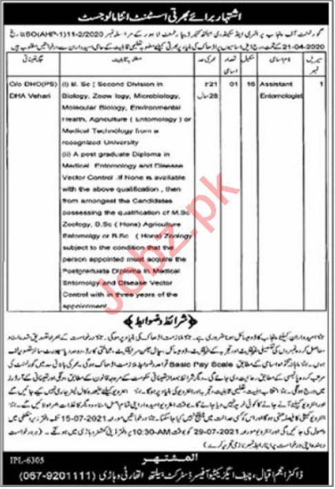District Health Authority DHA Vehari Jobs 2021 for Assistant