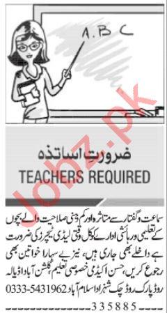 Teacher & Montessori Teacher Jobs 2021 in Islamabad