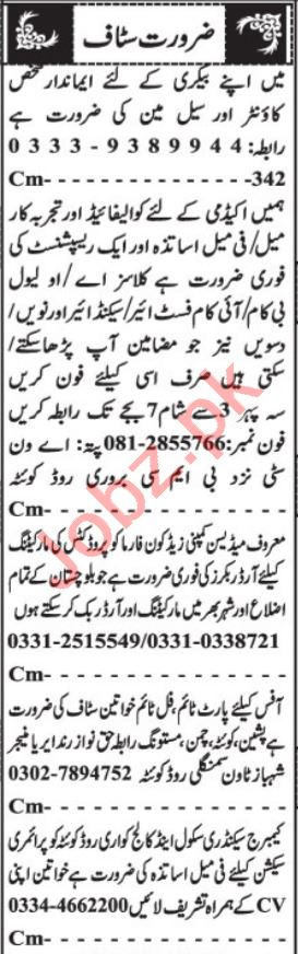 Order Booker & Area Manager Jobs 2021 in Quetta