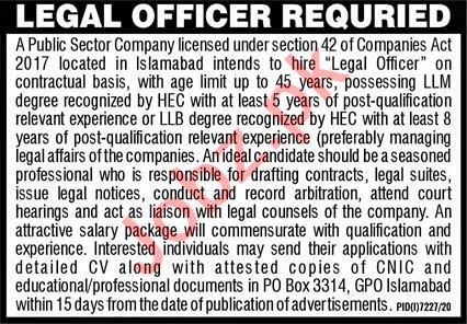 P O Box No 3314 GPO Islamabad Jobs 2021 for Legal Officer
