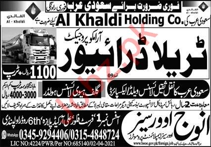 Trailer Driver & Heavy Driver Jobs 2021 in Saudi Arabia
