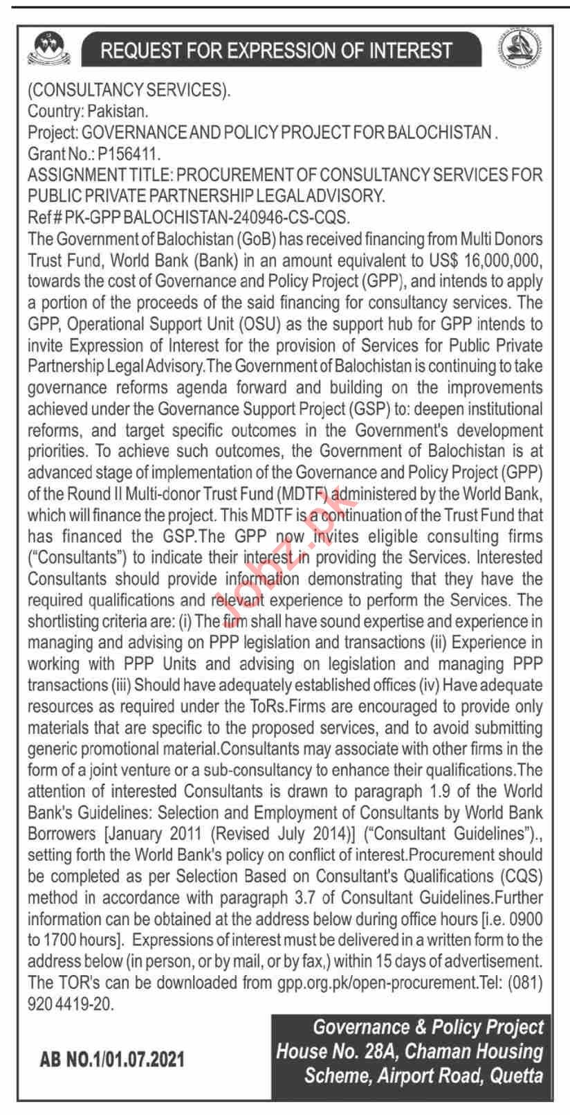 Public Private Partnership Authority PPPA Balochistan Jobs
