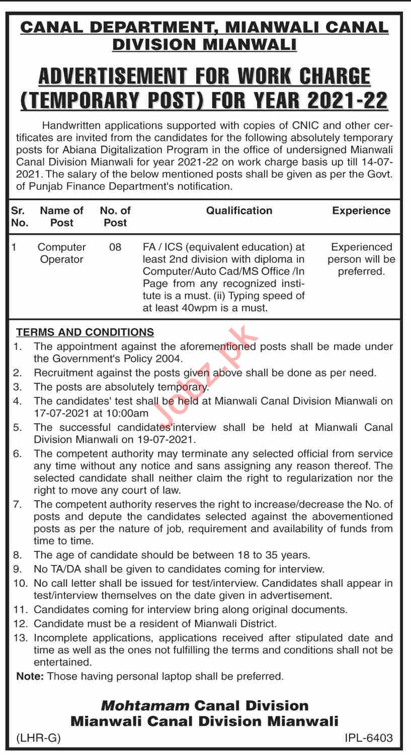 Canal Department Mianwali Canal Division Jobs 2021
