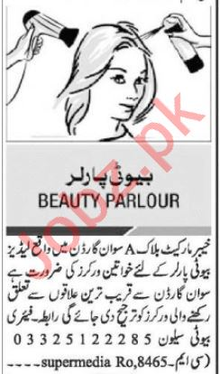 Beautician & Beauty Parlor Staff Jobs 2021 in Islamabad